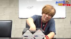 戦場の絆カバパンのms紹介動画第4回はザクiis Iphone