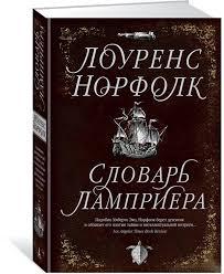 Книжный магазин Циолковский