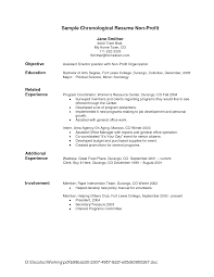 Sample Resume Executive Assistant Executive Secretary Job Resume