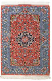 Isfahan silk warp signed: Haghighi <b>150x220</b> - CarpetVista