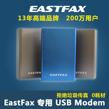 electronic fax free usd 71 25 eastfax paperless digital electronic network fax machine