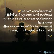 Love And Strength Quotes Interesting 👉We R Not Now That Stre Quotes Writings By Aravind Swamy