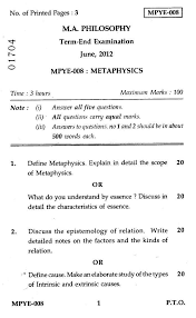 metaphysics essay john hawthorne is widely regarded as one of the finest philosophers working today he is perhaps best known for his contributions to metaphysics