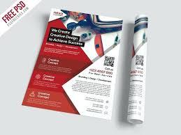 Brochure Samples Advertising Flyer Samples Design Health Fair Ad Template Brochure