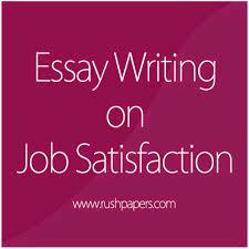 job essay worst job essay