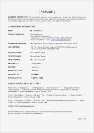 Civil Engineer Resume Best Of Civil Engineer Resume Sample Samples