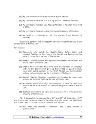 free thesis paper download professional expository essay editing     Pakistan Army Defence Day   September
