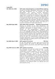 sap mdm resume samples 11734