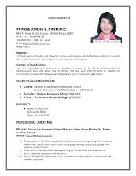 How To Make Simple Resume For A Job How To Make Resumes Build My Own Resume How Make Resume For Job