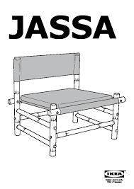 jassa chair assembly instruction with ikea jassa