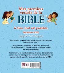 Mes Premiers Versets De La Bible Versets Bibliques Faciles à