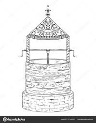 Water Well Design Drawing Vintage Water Well Isolated Object Hand Drawn Vector