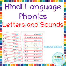 I eventually decided to follow the recommendations from the book by larry h. Indian Language Hindi Alphabets And Phonics By On The Wheel Teacher