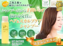 40代50代薄毛女性の髪型薄い髪の毛を活かしたヘアスタイルがおすすめ