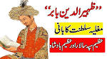 Mughal Empire History Channel