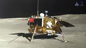 中国 無人 探査 機