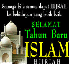 Image result for salam maal hijrah 1439