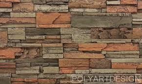 ledge rock panel designs