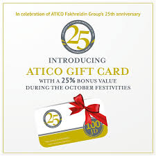 introducing new atico gift card this october