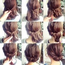 Image Coiffure Simple Pour Cheveux Mi Long Coupe De Cheveux