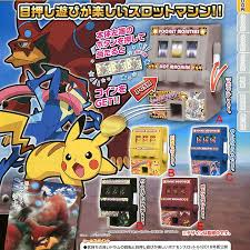 Pokemon Vending Machine Toys Mesmerizing Pokemon Ruby Slot Machine Pikachu Keno Germania Rezultate