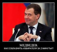 Медведев рассказал студентам, как завести отношения с девушкой: У меня много чего было и, надеюсь, еще будет - Цензор.НЕТ 4083