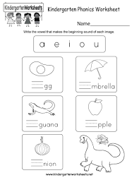 These free phonics worksheets may be used independently and without any obligation to make a purchase, though they work well with the excellent phonics dvd and phonics audio cd programs developed by rock 'n learn. 6 English Worksheets For Kindergarten Coworksheets