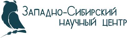 Рецензия на магистерскую диссертацию Пример Западно Сибирский научный центр