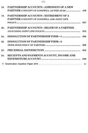 Financial Accounting Book B Com Part I Dbrau Dr S M Shukla