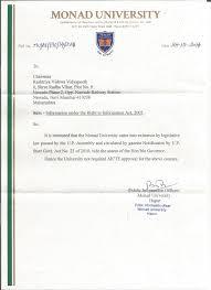 Rvv Vocational Institute Mumbai Internationally Affilated Online