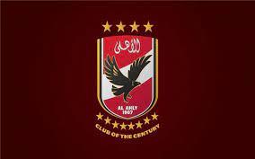 وفد من دبلومة الفيفا يزور مقر النادي الأهلي بالجزيرة غداً