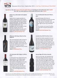 red wine tasting notes for the discovery club from winetasting