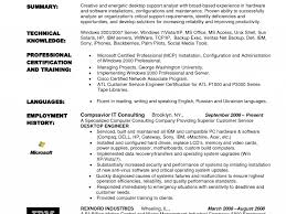 Download Field Support Engineer Sample Resume