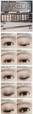 urban decay 2 palette ulzzang asian korean style makeup tutorial uzzlang makeup makeup