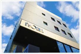 google japan office. Corporate Head Office/First Technology Center 466-3, Fujikubo, Miyoshimachi, Iruma-gun, Saitama, 354-0041 Japan Phone: +81-49-258-1796 Google Office
