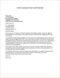 4 pharmacy technician cover letterreport template document 7 cover letter for dental assistant