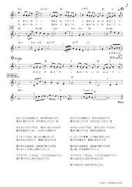 風 に なる 歌詞