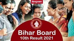 Bseb bihar board matric result 2021: Zmex0nz7uuj4qm