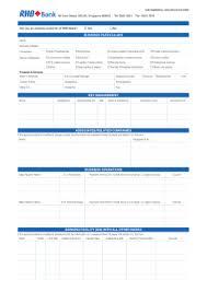 Loan Application Form Personal Loan Application Form
