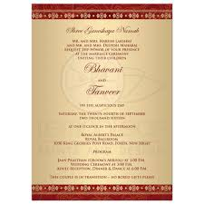 Hindu Wedding Invitation Wording Examples