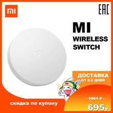 Кнопки, купить по цене от 27 руб в интернет-магазине TMALL