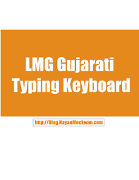 Lmg Arun Font Chart Gujarati Typing Lmg Keyboard 2015