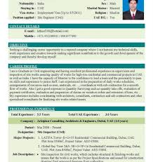 Mechanical Engineering Resume Guide With Sample 20 Examples Template ...