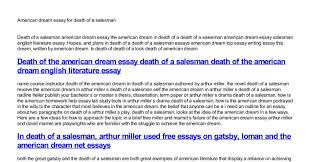 american dream essay for death of a sman pdf docdroid