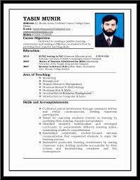 C V Format For Job 2016 Resume Template 2018