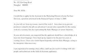 Property Manager Assistant Cover Letter Frankiechannel Com