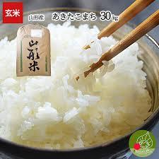 yamagata prefecture of akita komachi rice 28 30 kg rice of prime rice s annual rice grain gifts direct from the farm to present representative u s souvenir