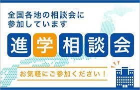 東京 電機 大学 合格 発表