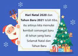 Mari kita sambut hari natal 2019 dengan lebih meriah dengan kartu ucapan selamat natal dan tahun baru 2020 ini. Ucapan Selamat Natal Dan Tahun Baru 2021 Review Teknologi Sekarang