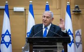 Prime Minister Failed to Form a Government - Atlanta Jewish Times